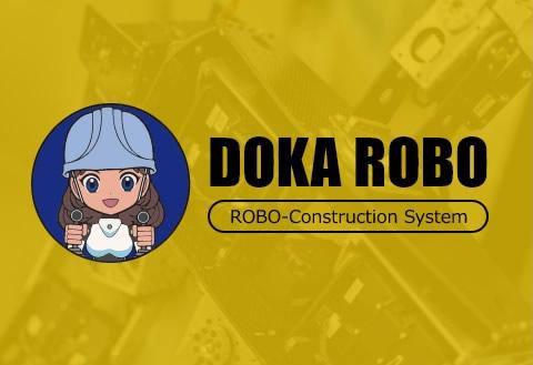 DOKA ROBO ROBO-Construction System