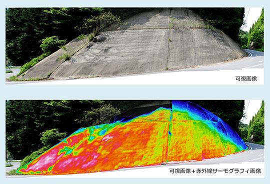 可視画像と赤外線サーモグラフィ画像